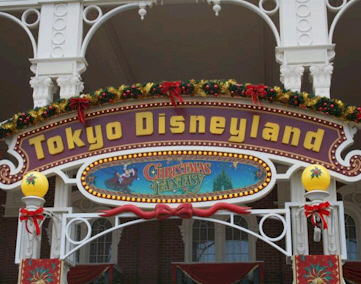 Disney Resort Tokio / Japon Tokyo-disneyland-entrance
