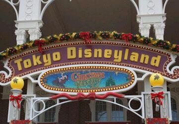 Tokyo Disney Resort Continues 25th Anniversary Celebration