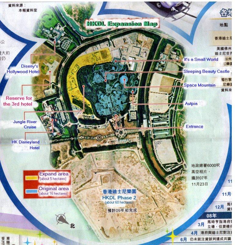 Hong Kong Disneyland To Get 450 Million Expansion Disney O Rama